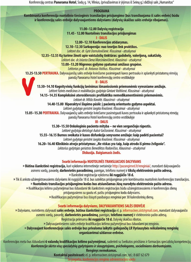 Conference 21.08.2020